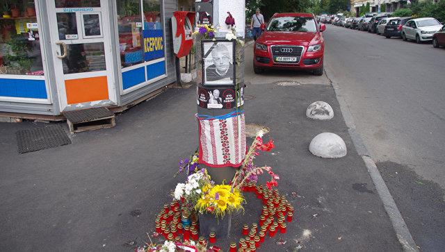 Место убийства Павла Шеремета в Киеве. Архивное фото