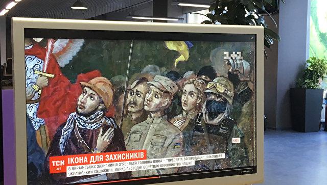 Участников Майдана и украинских силовиков изобразили на иконе