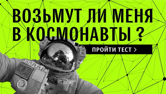 """""""Роскосмос"""" не нашел желающих страховать запуск """"Глонасс-М"""" на """"Союзе"""""""