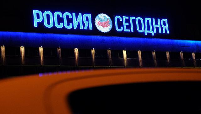 Проект Россия сегодня приходит в новые регионы для помощи детям