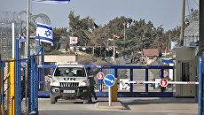 Израильский КПП. Архивное фото