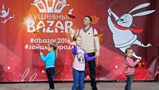 Новогодний калейдоскоп «Душевного Bazar'а» поможет стать волшебником
