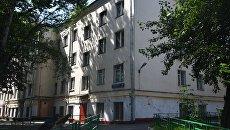 Программа реновации в Москве. Архивное фото