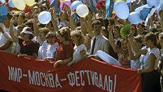 Во время митинга Молодежь и студенты за мир, предотвращение ядерной войны и разоружение. XII Всемирный фестиваль молодежи и студентов. 28 июля 1985