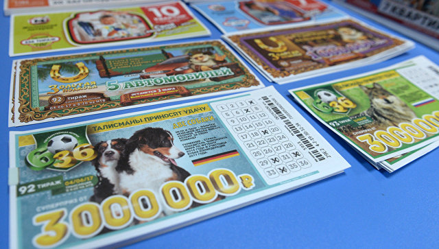 Пункт продажи лотерейных билетов