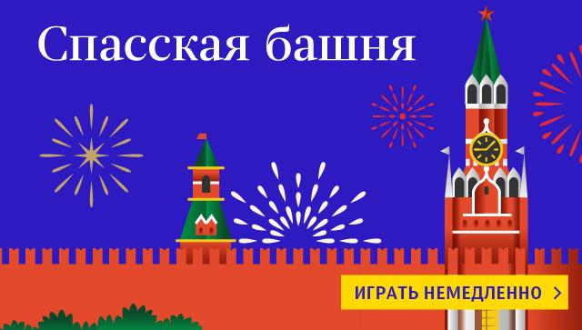 Человек-оркестр: собери участников фестиваля Спасская башня