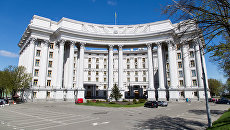 Здание Министерства иностранных дел Украины в Киеве. Архивное фото