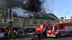 Пожар в торговом центре Атом на Таганской площади