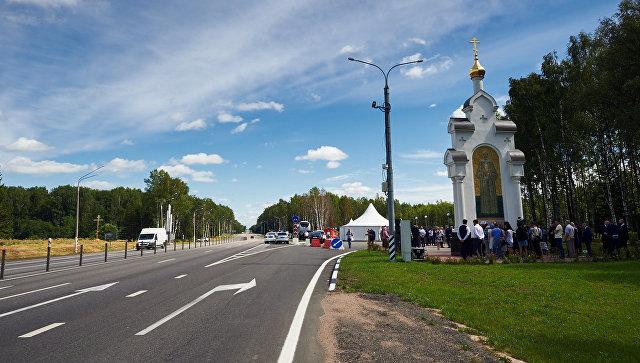Трасса М-1 Беларусь
