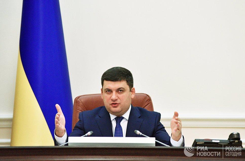 Омелян назвал сроки проведения конкурса напост руководителя «Укрзализныци»
