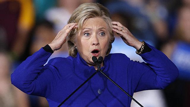 Клинтон угрожает  очередное  расследование вСША