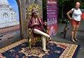 Участники фестиваля индийской культуры в честь Дня независимости Индии в парке Сокольники. 12 августа 2017