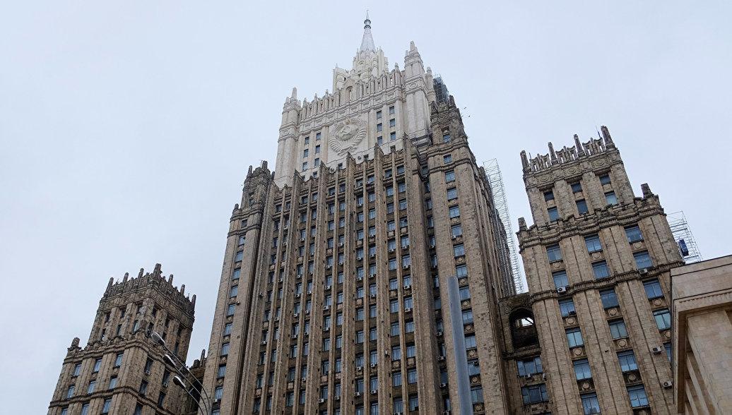МИД РФ указал на антироссийскую направленность новой ядерной доктрины США