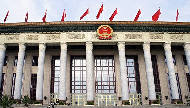 Здание китайского парламента в Пекине. Архивное фото