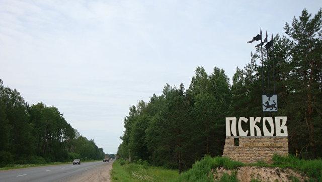 Указатель на Псков, Псковская область. Архивное фото