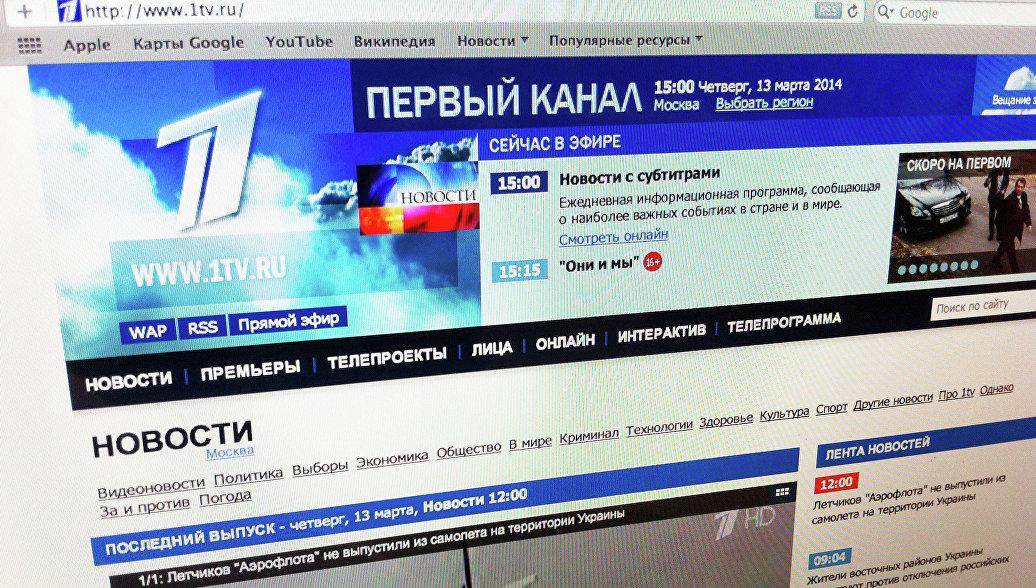 Новости с украины на канале россии 24