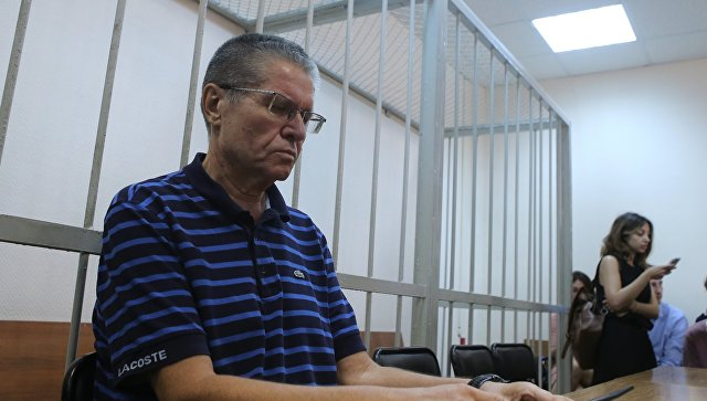 Бывший министр экономического развития РФ Алексей Улюкаев, во время заседания в Замоскворецком суде Москвы. 16 августа 2017