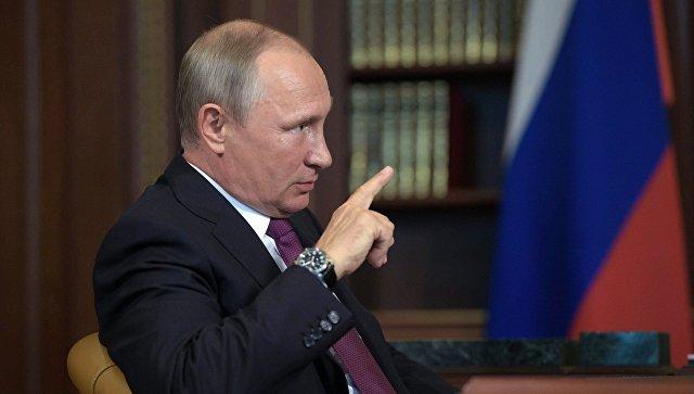 Путин: диалог и уважение интересов смогут обеспечить эффективное развитие