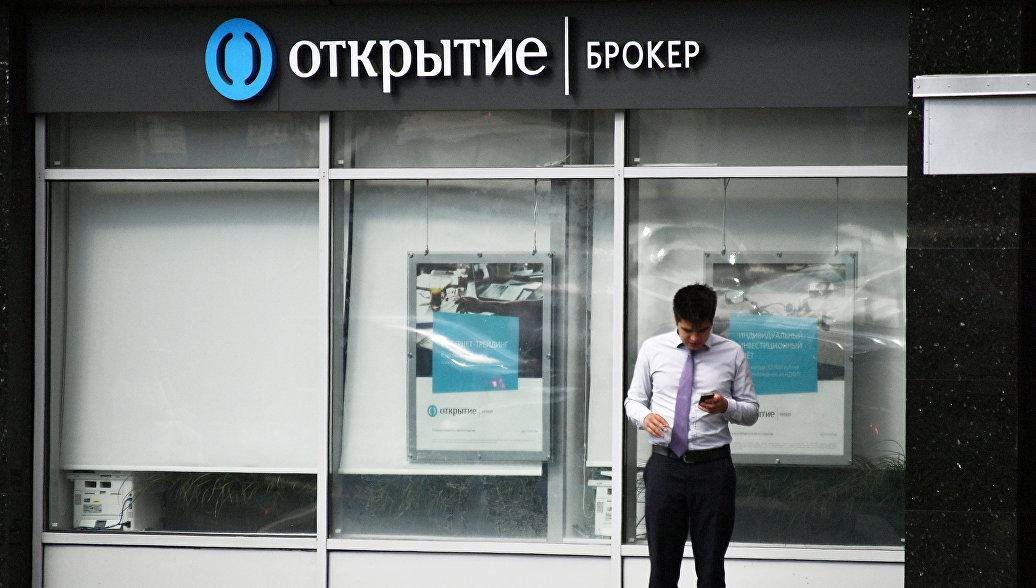 банк открытие бланк справки по форме банка