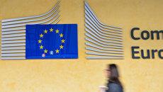 Логотип Евросоюза на здании штаб-квартиры Европейского парламента в Брюсселе