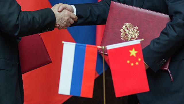 Россия и Китай. Архивное фото