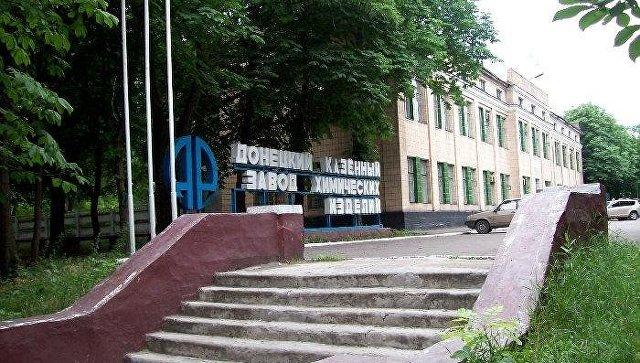 Киев готовит провокации намариупольском направлении— Басурин