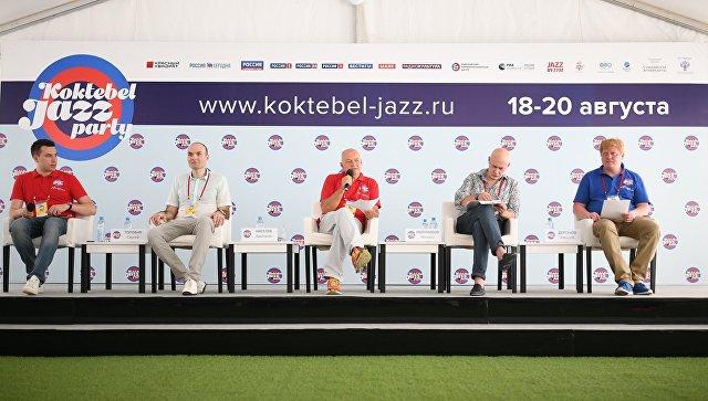 Пресс-конференция, посвященная открытию фестиваля Koktebel Jazz Party