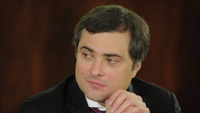 Владислав Сурков. Архивное фото