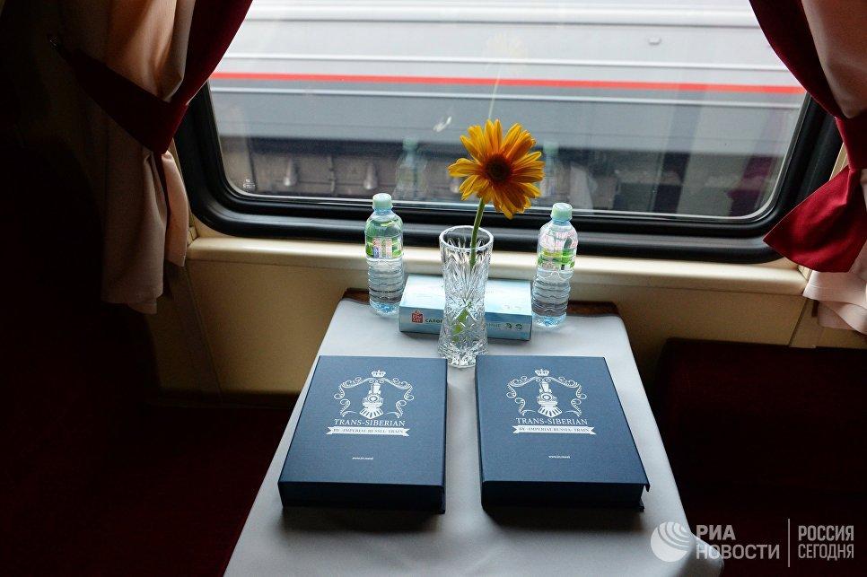 Купе туристического поезда Императорская Россия перед отправлением поезда с Казанского вокзала по маршруту Москва - Пекин