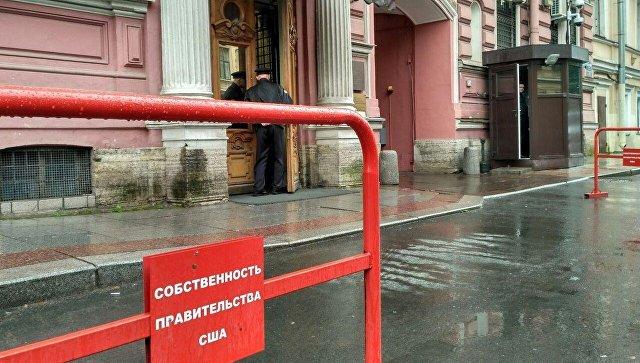 Генеральное консульство США в Санкт-Петербурге. Архивное фото