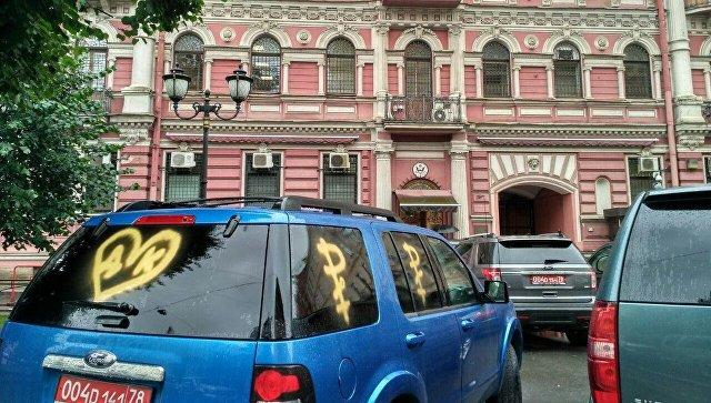 Дипломатические автомобили возле генерального консульства США в Санкт-Петербурге. Архивное фото