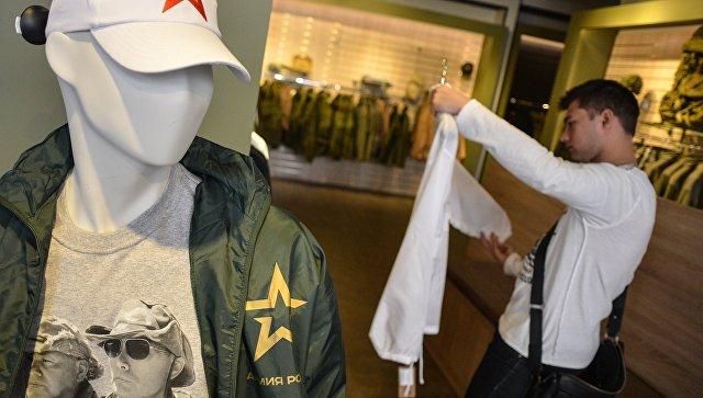 Компания «Военторг» собирается выйти на заграничные рынки стоварами бренда «Армия России»