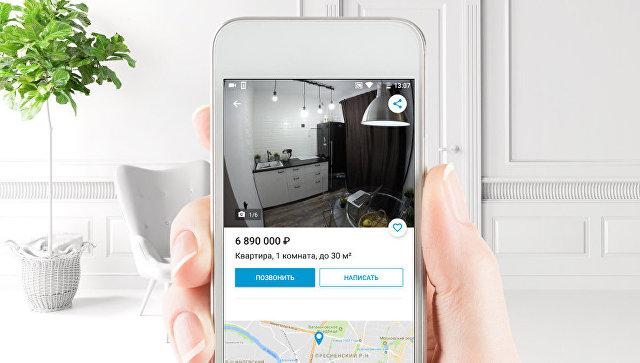 Mail.ru запускает сервис продажи недвижимости при помощи блокчейн