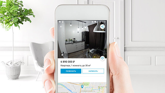 Mail.Ru Group вышла нарынок недвижимости