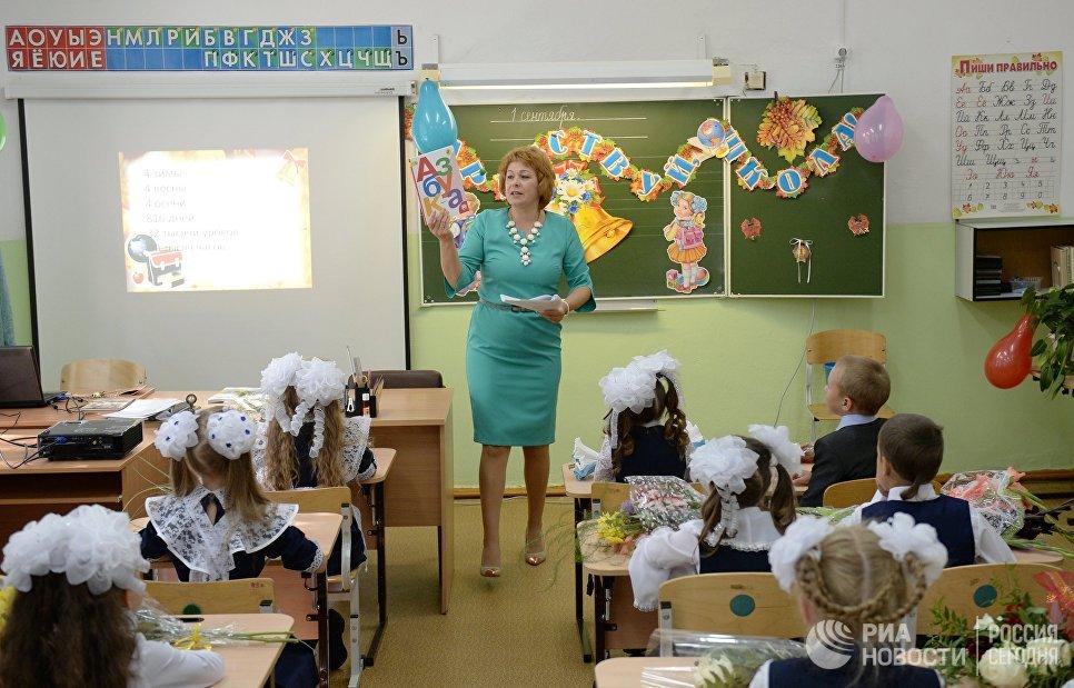 День знаний в школе поселка Калиново в Свердловской области
