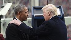 Барак Обама и Дональд Трамп. Архивное фото