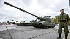 Самоходное артиллерийское орудие 2С35 на базе Т-90 Коалиция-СВ на 10-й международной выставке Russia Аrms Еxpo