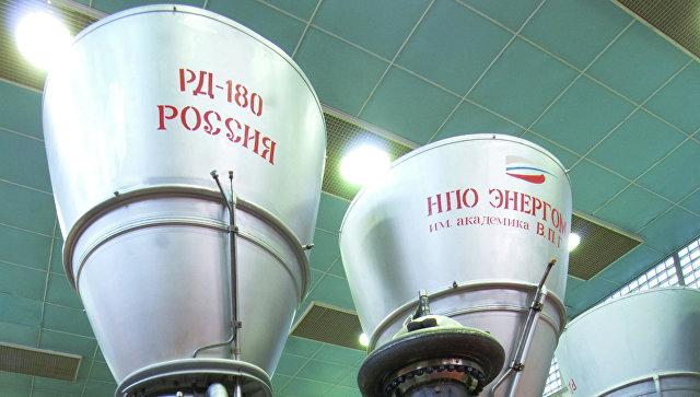 Ракетный двигатель РД-180. Архивное фото