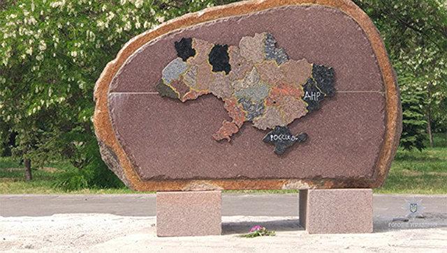 Житель Днепропетровской области написал на памятнике, что Крым — это Россия