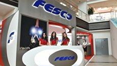 Стенд компании Fesco. Архивное фото