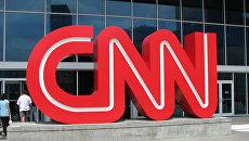 Здание телеканала CNN. Архивное Фото.
