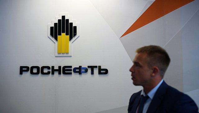 «Роснефть» обжаловала снижение суммы поиску к«Системе»