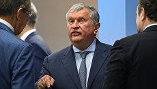 Игорь Сечин на Восточном экономическом форуме. Архивное фото