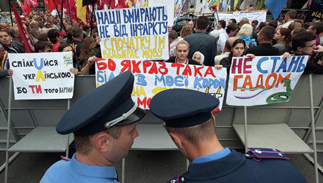 Акция Защити украинский язык в Киеве. Архивное фото