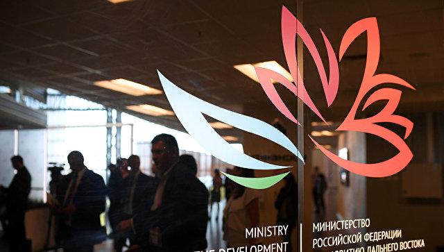 Чукотка подписала десять соглашений на ВЭФ