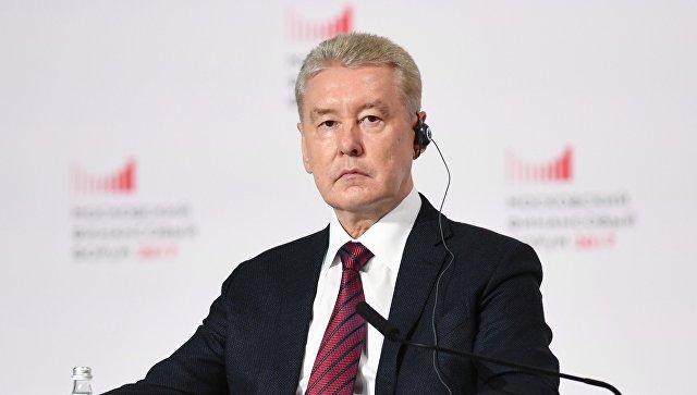 Мэр Москвы Сергей Собянин на II Московском финансовом форуме. 8 сентября 2017