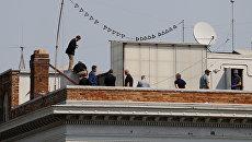 Люди на крыше здания Генерального консульства России в Сан-Франциско