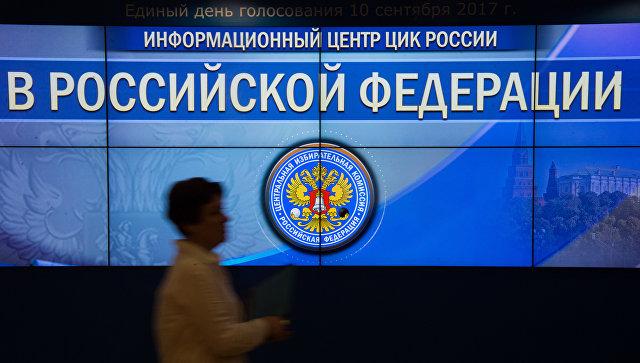 ЦИК: выборы-2018 могут привлечь не менее тысячи международных наблюдателей