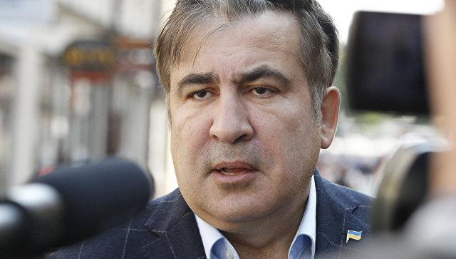 Михаил Саакашвили. 10 сентября 2017
