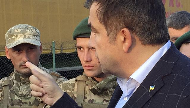 И снова здравствуйте! Саакашвили прорвался через пограничников на Украину